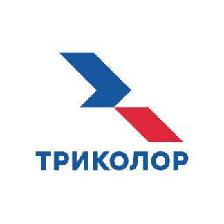 ТРИКОЛОР