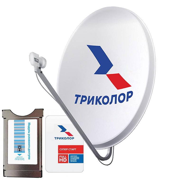 Комплект с модулем условного доступа CI+Сибирь
